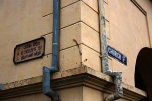 Galle street corner